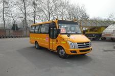 6米|19座长安幼儿专用校车(SC6605XC3G4)