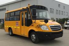 5.6米|10-18座海格小学生专用校车(KLQ6569XE4A)