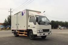 广泰牌WGT5041XXY型厢式运输车图片