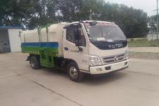北重电牌BZD5040ZZZOL型自装卸式垃圾车图片