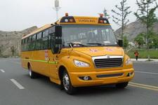 9.5米|24-48座东风中小学生专用校车(EQ6958ST1)