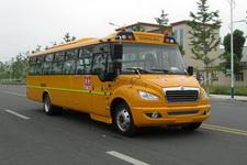 9.5米东风小学生专用校车