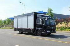 广泰牌WGT5100XZB型装备车图片