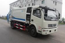 汽尔福牌HJH5080ZYSDFA4型压缩式垃圾车