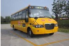 8米|24-30座海格中小学生专用校车(KLQ6806XQE5D)