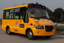 6米|24-27座海格小学生专用校车(KLQ6606XQE5B)