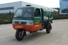 7YPJ-1750DQ1型五征牌清洁式三轮汽车图片
