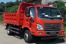 福田牌BJ2045Y7PEA-5型越野自卸汽车图片