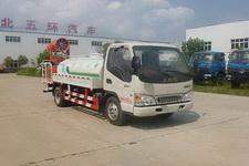 HCQ5075GPSHFC型华通牌绿化喷洒车图片
