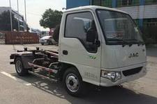 同心牌TX5040ZXX4JH型车厢可卸式垃圾车