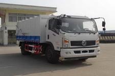 国五东风天然气对接自卸垃圾车