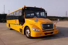 东风牌DFA6978KZX5M型中小学生专用校车图片