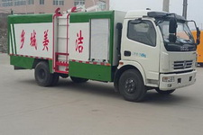 程力威牌CLW5111ZYS4型压缩式垃圾车