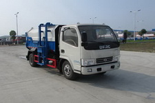 CSC5041ZZZCY5型楚胜牌自装卸式垃圾车图片