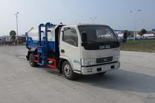 CSC5070ZZZCY5型楚胜牌自装卸式垃圾车图片