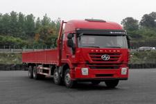 红岩前四后八货车354马力16吨(CQ1316HXVG466H)