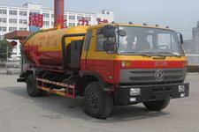 新款145型吸污车(12立方)