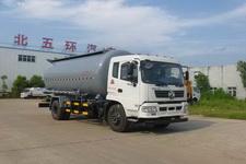 HCQ5168GFLE5型华通牌低密度粉粒物料运输车图片