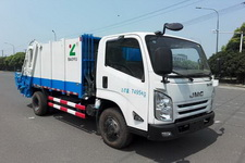 宝裕牌ZBJ5072ZYSB型压缩式垃圾车图片