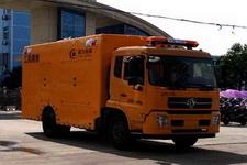 程力威牌CLW5160XXH5型救险车