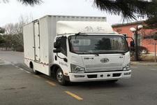 长城牌HTF5042XXYBEVCA36型纯电动厢式运输车