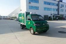达福迪牌JAX5027XYZFCEV型燃料电池电动邮政车图片