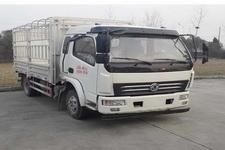 运王牌YWQ5030CCYLZ4D型仓栅式运输车