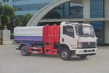国五东风4-5方自装卸式垃圾车