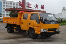 国五江铃双排自卸垃圾车