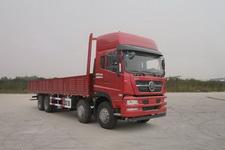 斯达-斯太尔牌ZZ1313N4661E1N型载货汽车图片