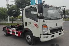 华星牌CCG5071ZXX型车厢可卸式垃圾车