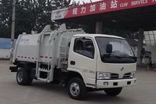 程力威牌CLW5071ZDJT5型压缩式对接垃圾车