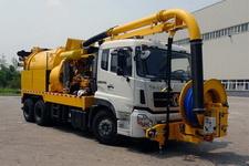 XZJ5250GQXD5型徐工牌下水道疏通清洗车图片