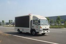 江特牌JDF5040XXCZ5型宣传车