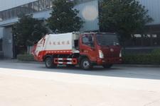 国五大运勾臂式垃圾车13872881997