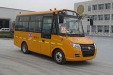 5.8米|10-19座楚风幼儿专用校车(HQG6582EXC5)