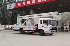 东风天锦国五20米高空作业车