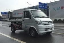 九通牌KR5020ZXX5型车厢可卸式垃圾车