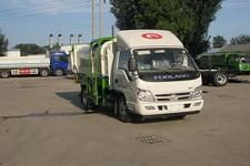 北重电牌BZD5046ZZZ-F1型自装卸式垃圾车图片