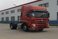 王牌牌CDW4180A1T5W型危险品运输半挂牵引车图片