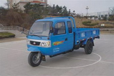 7YPJZ-14150P1型五征牌三轮汽车图片