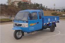 7YPJZ-14150P2型五征牌三轮汽车图片