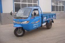 7YPJ-1150A3B双力三轮农用车(7YPJ-1150A3B)