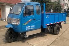 双峰牌7YPJZ-20100D型自卸三轮汽车