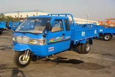 7YPJZ-16100P2时风三轮农用车(7YPJZ-16100P2)