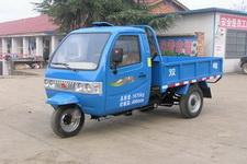 双峰牌7YPJ-1150DA型自卸三轮汽车