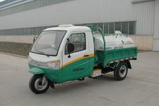 奔马牌7YPJ-14100GXE型罐式三轮汽车图片