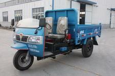 7YP-1150D双力自卸三轮农用车(7YP-1150D)
