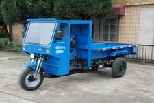 7YPZ-1475D1甲路自卸三轮农用车(7YPZ-1475D1)