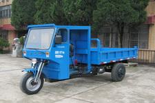 7YPZ-1475D2甲路自卸三轮农用车(7YPZ-1475D2)